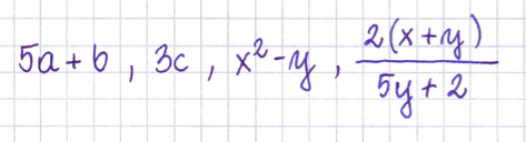 wyrażenia algebraiczne