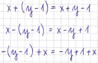 dodawanie i odejmowanie wyrażeń algebraicznych