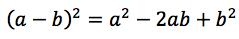kwadrat różnicy wzór skróconego mnożenia