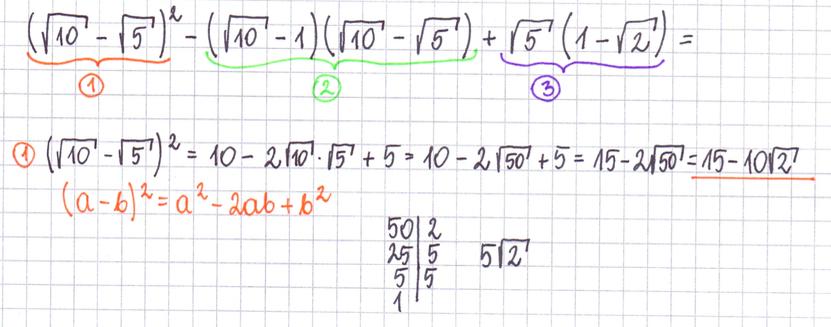 wzory skróconego mnożenia przykłady