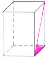 Kąt między przekątną ściany bocznej a krawędzią podstawy