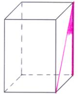 Kąt między przekątną ściany bocznej a krawędzią boczną